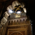 Photo intérieur de la Mezquita de Cordoba