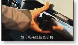 Sous-titrages vidéo pour l'export.