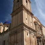 Photo Elche, province d'Alicante